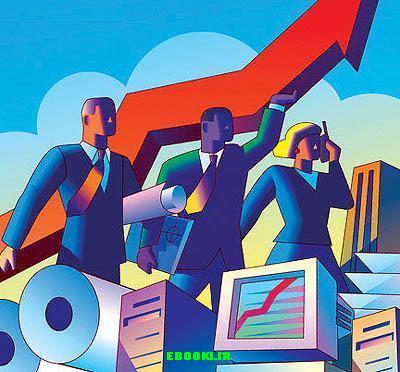 دانلود کتاب 8 توصیه برای موفقیت بلند مدت در بازار سهام